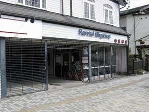貸し自転車なら軽井沢駅前の市村輪店へ