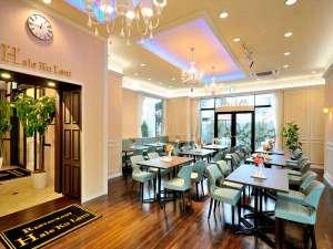 新しくなったレストラン「ハレクラニ」意味は、天国にふさわしい家