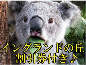 淡路島 津名ハイツ