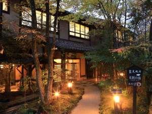 黒川温泉 旅館 わかばの写真
