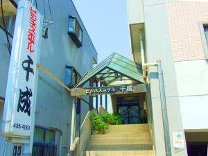 ビジネスホテル千成