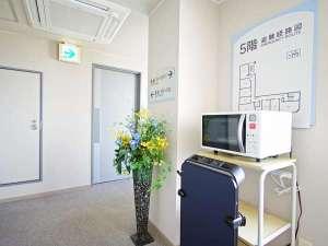 ホテル美雪:◆各階に電子レンジとズボンプレッサーをご用意