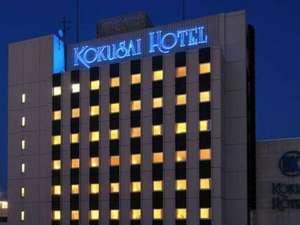 青森国際ホテルの写真