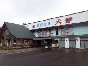 雪沢温泉 大雪 の写真