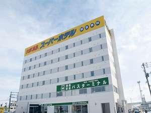 スーパーホテル釧路駅前 天然温泉 白鳥の湯の写真