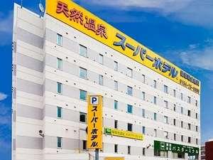 スーパーホテル釧路駅前(2019年6月20日リニューアルオープン)の写真