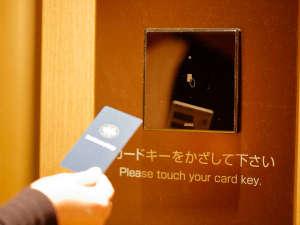 ホテル モンテ エルマーナ福岡(ホテルモントレグループ):客室通路へはルームカードキーが必要となり、ご宿泊階のみお進みいただけるシステムを導入。