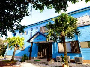 国民宿舎 サンマリーナ