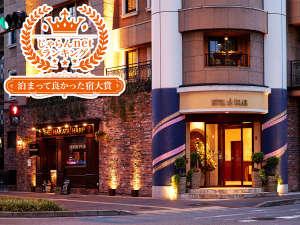 ホテルエクレール博多の写真