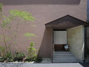 那須板室温泉 湯宿きくやの写真