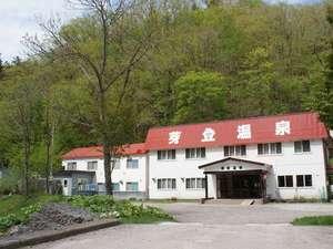 芽登温泉ホテルの写真