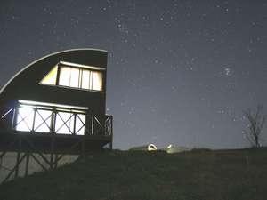 清和高原天文台 清和高原の宿