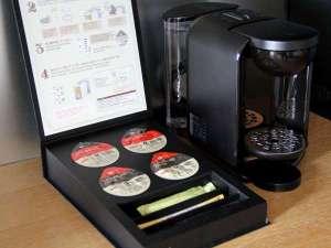 全室にコーヒーメーカーをご用意しております