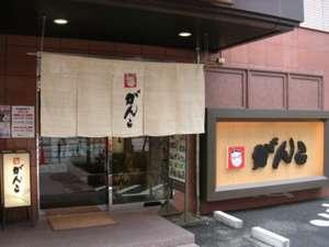 ◆1階料理屋がんこ