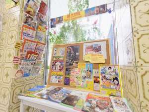 フォーリーブスイン 長居:大阪の観光情報もたくさん取り揃えております!!