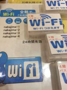 ビジネスホテル中島:wi-fi 完備しております