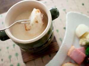 アート・ビオトープ那須:ご夕食一例 冬メニュー(チーズフォンデュ)