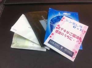 坂戸ホテル:女性のご宿泊者様に大人気のアメニティセットのシンデレラセット!