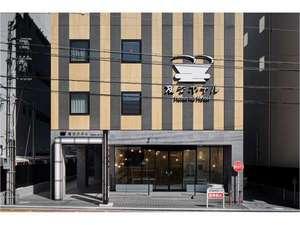 変なホテル 奈良(2020年10月1日オープン)の写真