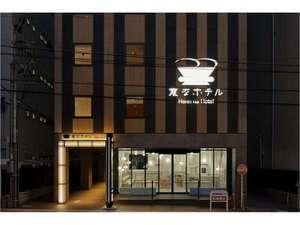 変なホテル奈良の写真