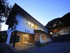 大館 雪沢温泉郷 清風荘の写真