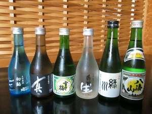きっちんやど本舗:県内の日本酒♪♪飲み切りサイズ300ML♪♪