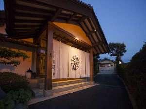 温泉ゲストハウス翠鳩の巣の写真