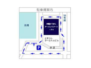 ホテル駐車場への順路