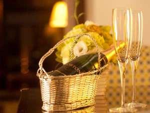 記念日いはシャンパンでお祝いを。
