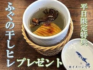 料理民宿 愛ランド ふじ本