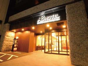 ABホテル京都四条堀川の写真