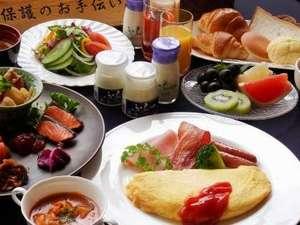 富良野プリンスホテル:朝食ブッフェイメージ