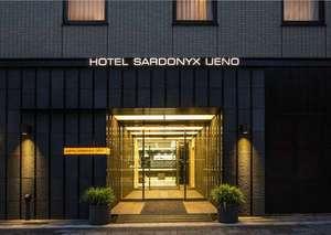 ホテルサードニクス上野の写真