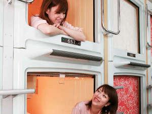 神戸クアハウス:【女性専用スタンダードカプセル】一例 お友達同士でのご利用も◎