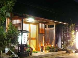 食通も絶賛!近江牛と滋賀の幸 美肌の湯 宝船温泉湯元ことぶきの写真