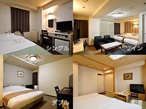 ホテル定禅寺:客室は、シングル・ツイン・ダブル・和室のプランがあります。
