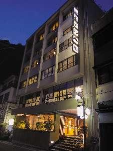 健康・旬彩の宿ホテル守田