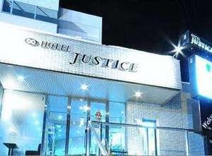 HOTEL JUSTICE