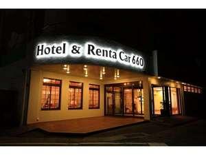 ホテル&レンタカー660の写真