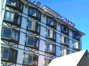 芦ノ牧温泉 芦ノ牧プリンスホテルの写真
