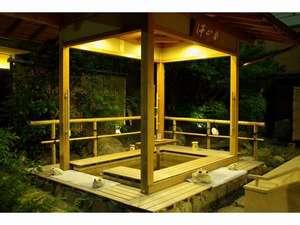 日昇館尚心亭:足湯でございます。16時~22時の営業です。天候により休止する場合がございます。
