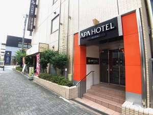 アパホテル<町田駅東>の写真