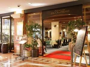 梅田 ホテルグリーンプラザ大阪