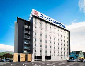 スーパーホテル御殿場Ⅰ号館 2020年4月フルリニューアルの写真