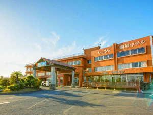 飯岡温泉 いいおか潮騒ホテルの写真