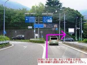 別府IC後の交差点を右折