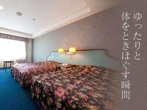 洋室をご紹介致します→洋室ツインルーム