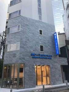 赤坂アーバンホテルアネックス(溜池山王駅前)の写真
