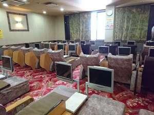 スパ・アルプス:テレビ付きリクライニング大部屋