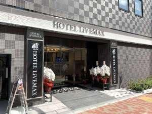 ホテルリブマックス日本橋小網町(2019年9月20日オープン)の写真